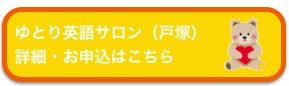 スクリーンショット 2015-03-26 0.17.01